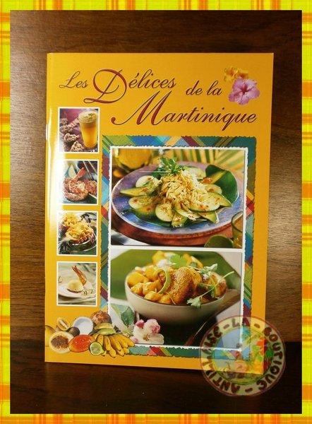 Livre recettes la boutique antillaise - Livre de cuisine antillaise ...